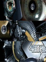 軍事科技2015