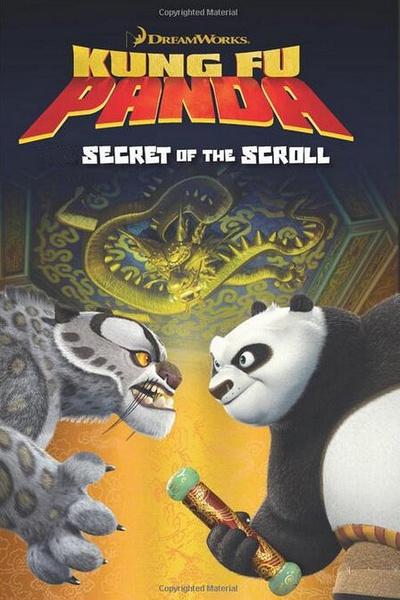 功夫熊貓之卷軸的秘密