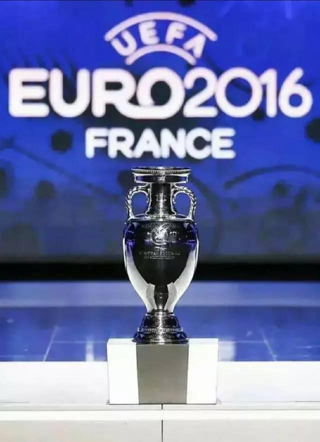 2016法國歐洲杯