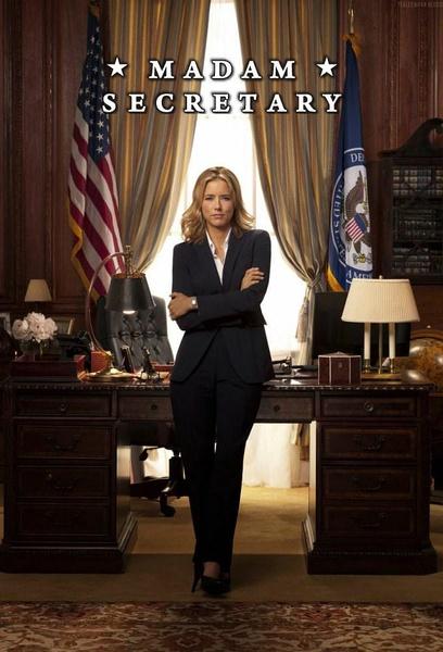 國務卿女士第三季