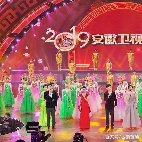 2019年安徽衛視春節聯歡晚會