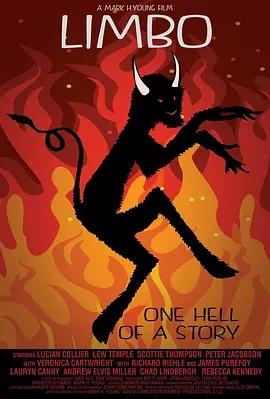 地獄邊境2019